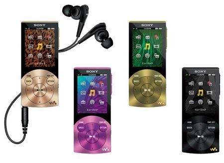 Sony NW-S740