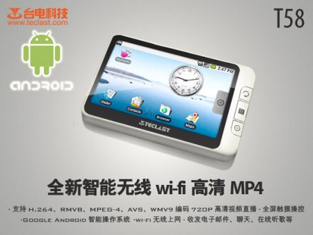 Teclast T58 Android PMP