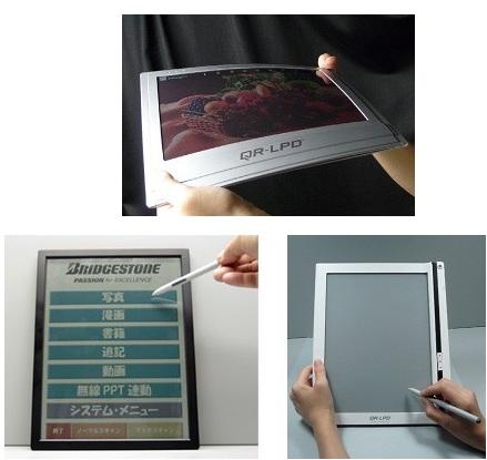 Bridgestone Flexible Color E-Book Reader