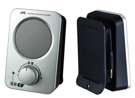 JVC-Victor SP-A35M Portable Speaker