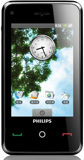 Philips V808 Android Phone for China
