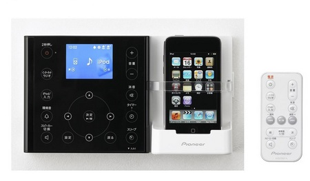 Pioneer ACCO A-IW001 Audio System with iPod dock