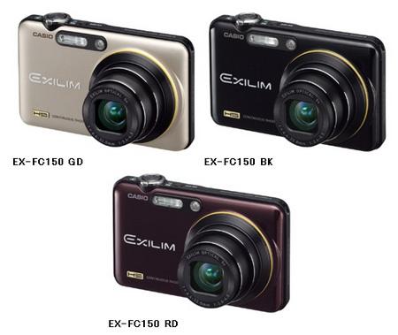 Casio EXILIM EX-FC150 High Speed Camera
