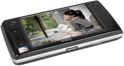 Eking S515 Sliding UMPC