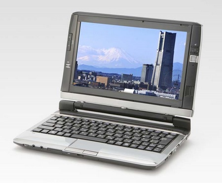 Kohjinsha DZ Series Dual-Screen Notebook single screen