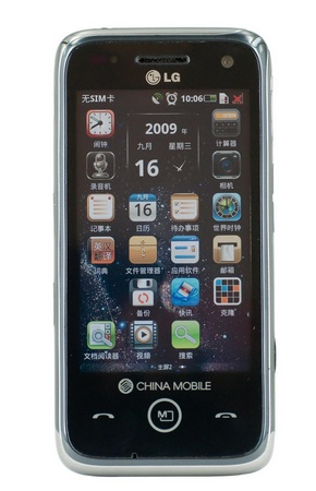 LG GW880 OPhone for China Mobile 1