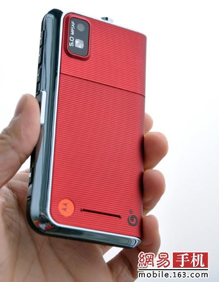 China Mobile Motorola MT710 OPhone back