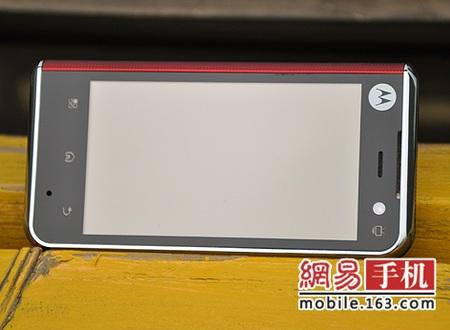 China Mobile Motorola MT710 OPhone horizontal
