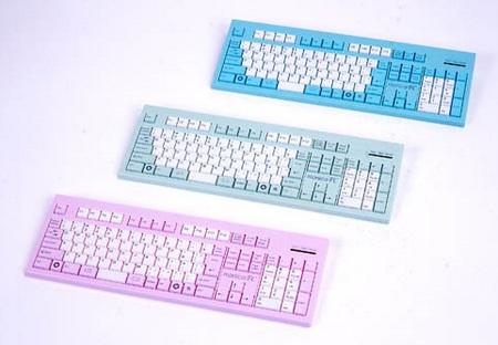 Fujitsu monicaFC Keyboard