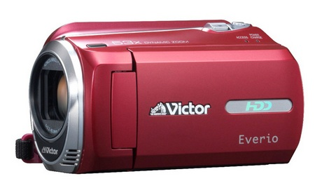 JVC Everio GZ-MG980 Digital Camcorder Red