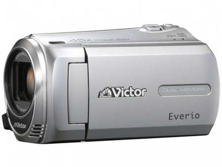 JVC Everio GZ-MS210, GZ-MS230 Digital Camcorders