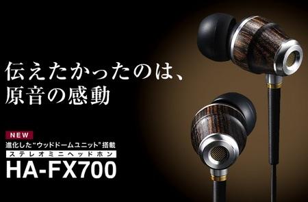JVC-Victor HP-FX700 Wooden In-ear Headphones