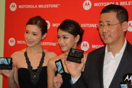 Show Girls and Motorola's GM Mr. Ma
