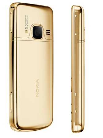 Nokia 6700 Classic Gold Edition back