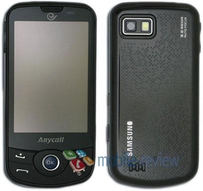 Samsung SCH-i899 Android Phone for China Telecom