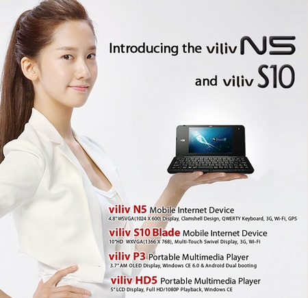 Viliv N5 MID heading to CES 2010