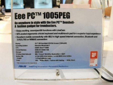 Asus Eee PC 1005PEG Netbook to get WiMax and HSDPA