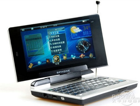 BPhone 5-inch Tablet Phone