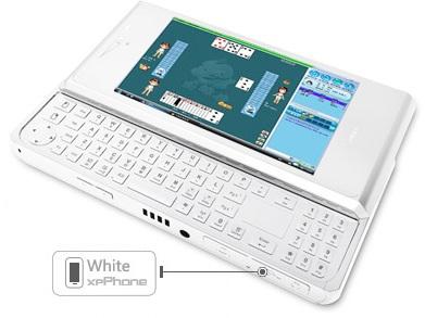 ITG xpPhone White