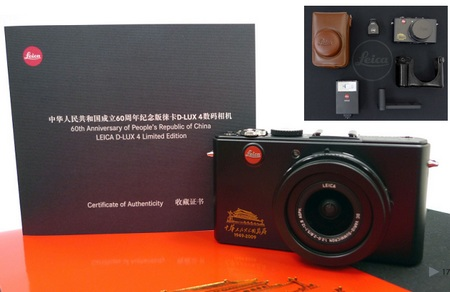Leica D-Lux 4 Limited Edition for 60th Anniversary of PRC