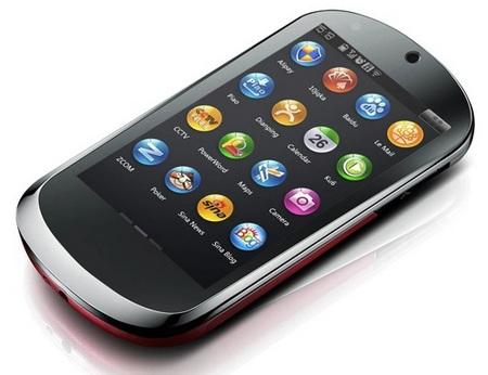 Lenovo LePhone SnapDragon Android Smartphone