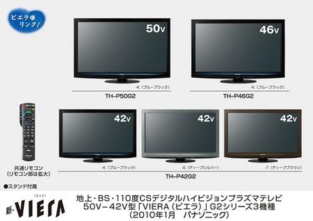 Panasonic VIERA G2 Plasma HDTV