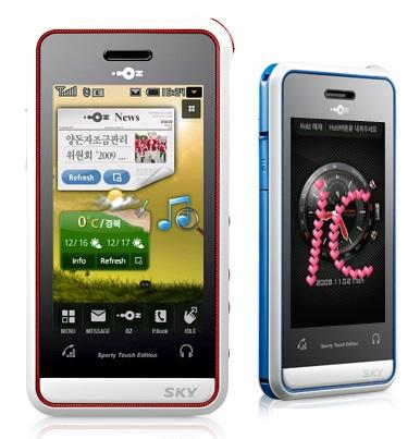 Pantech SKY Sportive IM-U540L Touchscreen Phone