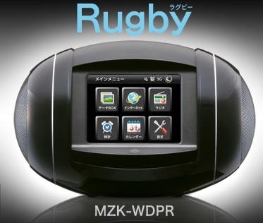 Planex Rugby MZK-WDPR Touchscreen Desktop Media Player