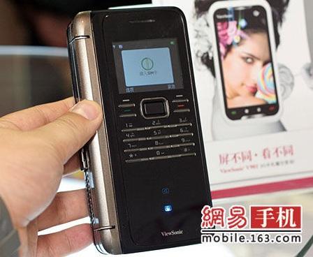 ViewSonic VPC08 phone