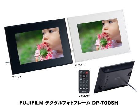 FujiFilm DP-700SH Digital Photo Frames