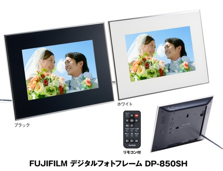 FujiFilm DP-850SH Digital Photo Frames