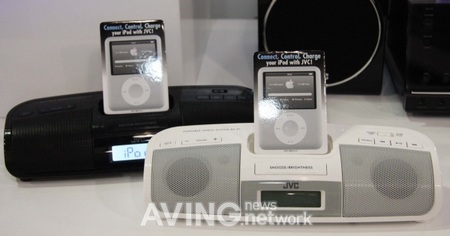 JVC RA-P1 ipod dock clock radio