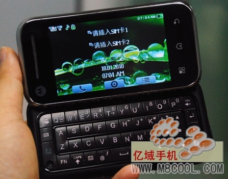ME600 - Motorola Backflip Clone for US$88 1