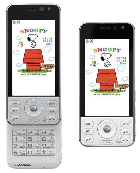 NTT docomo Panasonic P-02B Slider Phone white