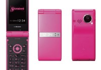 NTT docomo STYLE series SH-05B Seventeen Edition otokomae pink