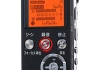 Sanyo Xacti ICR-PS605RM 6-Mic Pocket Voice Recorder