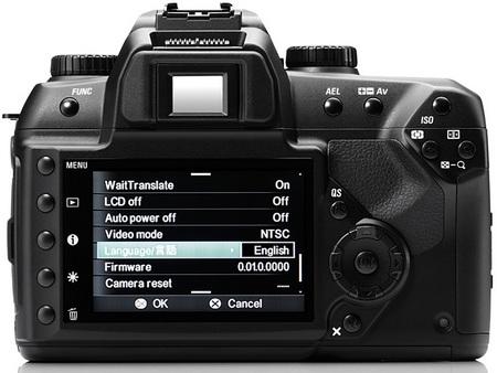 Sigma SD15 Digital SLR Camera back