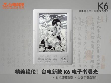 Teclast K6 e-book reader