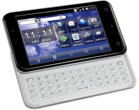 KDDI au Toshiba IS02 QWERTY Phone
