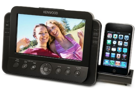 Kenwood AS-iP70 Digital Frame, iPod Speaker, Music Player