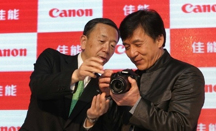 Canon EOS 550D DSLR Jackie Chan Eye of Dragon Edition event