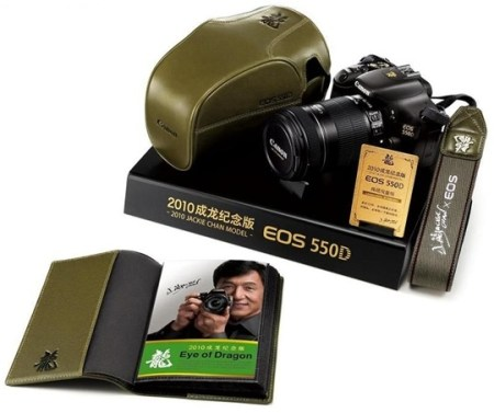 Canon EOS 550D DSLR Jackie Chan Eye of Dragon Edition