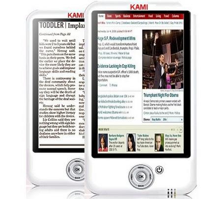 Ezy EBook runs Android