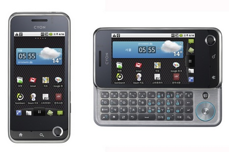 LG LU2300 QWERTY Android phone