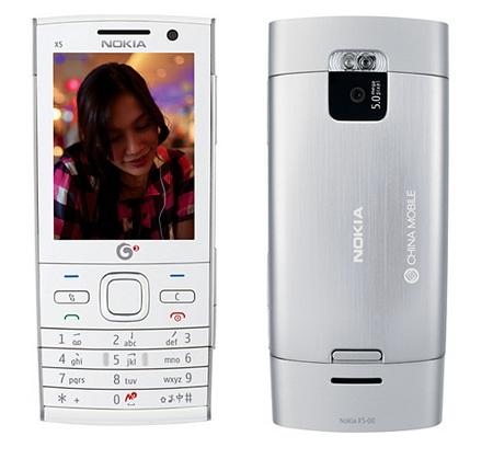 Nokia X5-00 TD-SCDMA Phone white