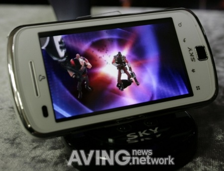 Pantech SKY SIRIUS IM-A600S Android Phone with SnapDragon white