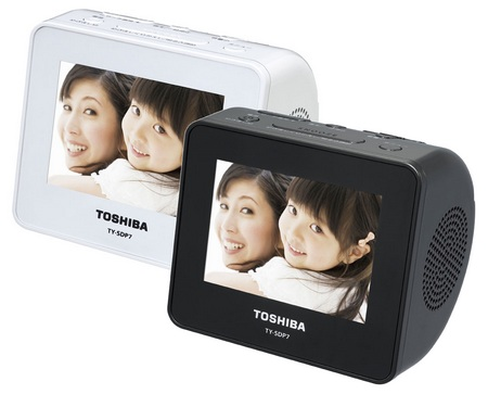 Toshiba TY-SDP7 Audio Photo Box