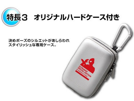 Casio EXILIM EX-Z330 Ultraman Special Edition case