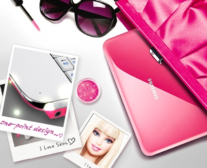Samsung X170 Barbie Special Edition Notebook