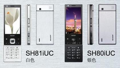 Sharp SH80iUC and SH81iUC WM6.5 Smartphones